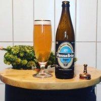 Brauerei Flessa Export