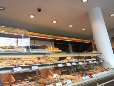 Bäckerei Link Schwenningen